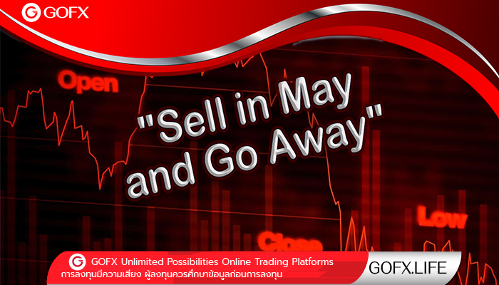 """""""Sell in May"""""""